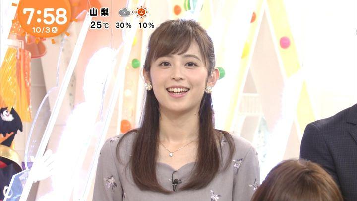 2017年10月03日久慈暁子の画像30枚目