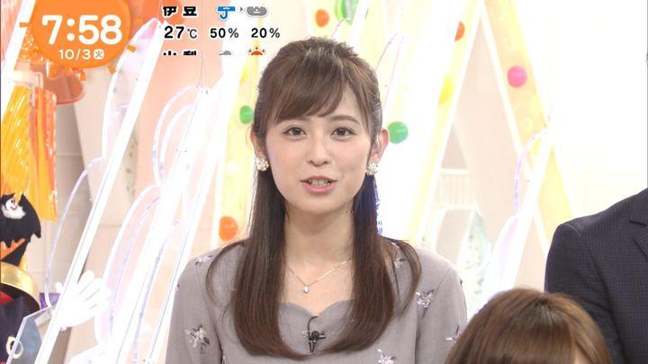 2017年10月03日久慈暁子の画像32枚目