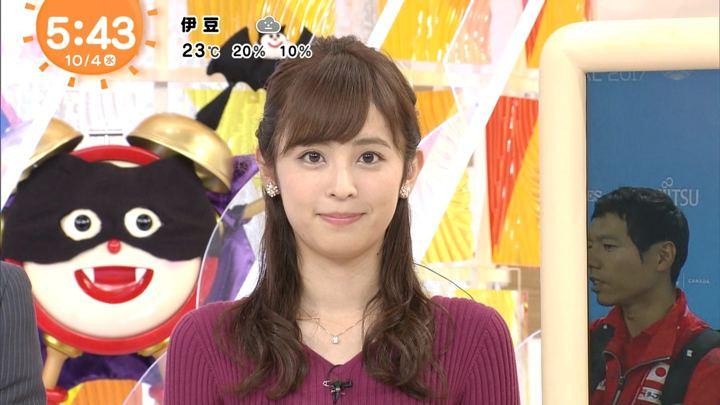 2017年10月04日久慈暁子の画像03枚目