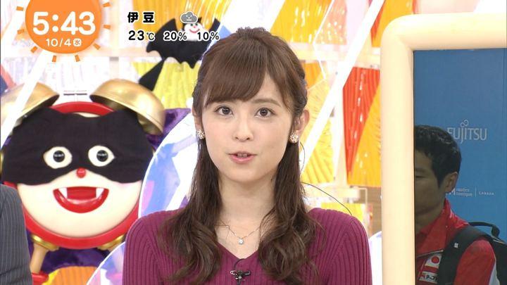 2017年10月04日久慈暁子の画像06枚目