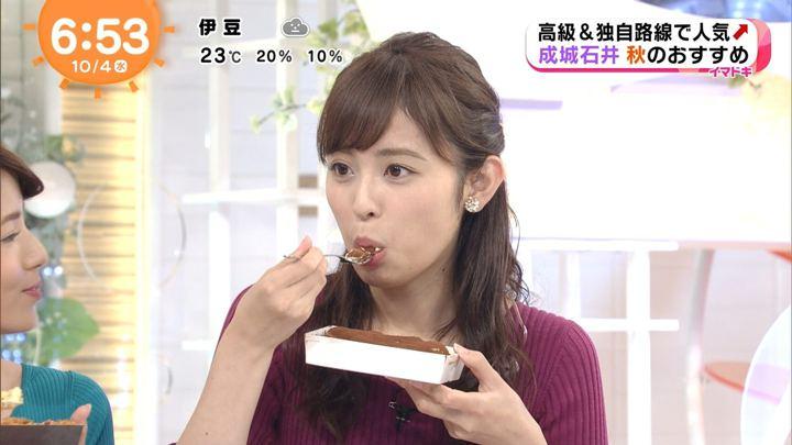2017年10月04日久慈暁子の画像11枚目