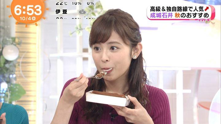 2017年10月04日久慈暁子の画像12枚目
