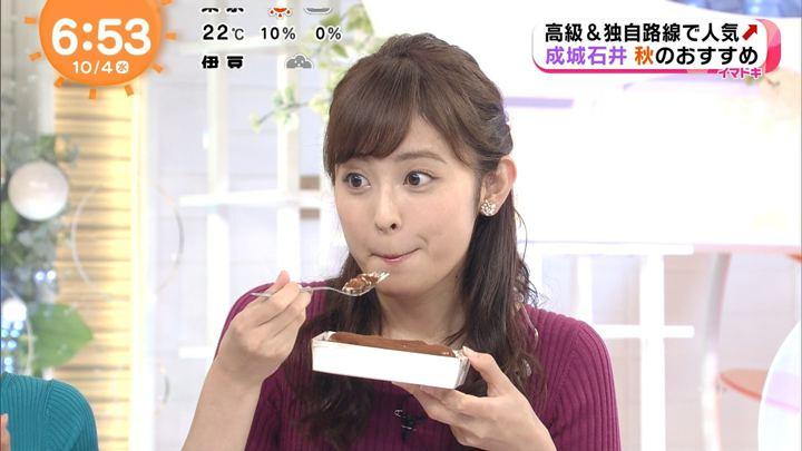 2017年10月04日久慈暁子の画像13枚目