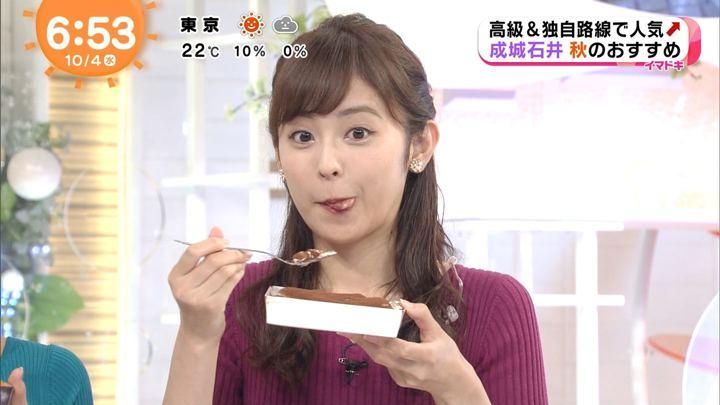 2017年10月04日久慈暁子の画像14枚目