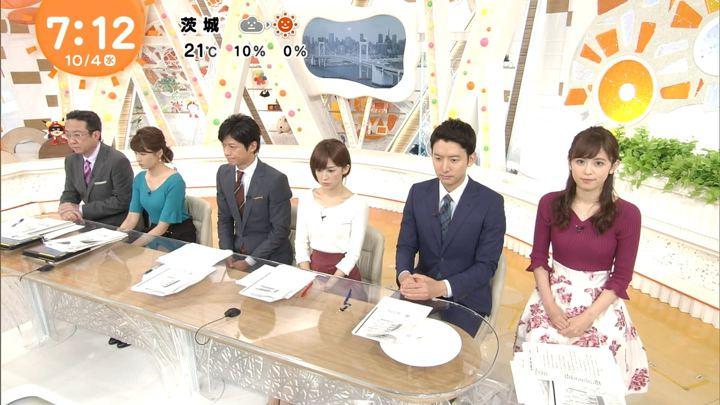 2017年10月04日久慈暁子の画像16枚目
