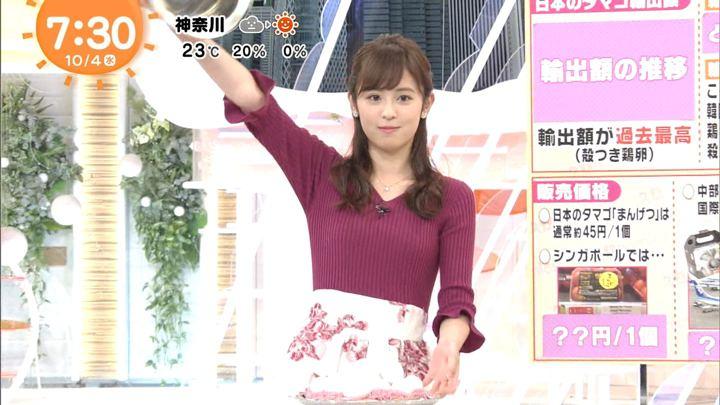 2017年10月04日久慈暁子の画像20枚目
