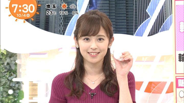 2017年10月04日久慈暁子の画像21枚目