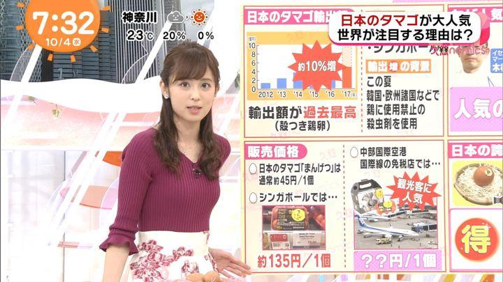 2017年10月04日久慈暁子の画像25枚目