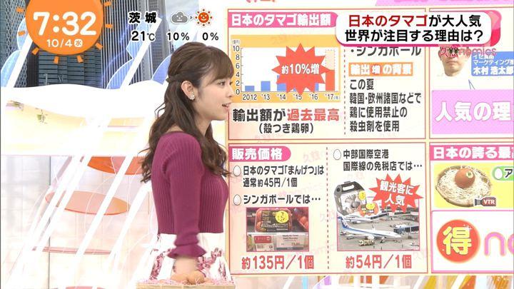 2017年10月04日久慈暁子の画像26枚目