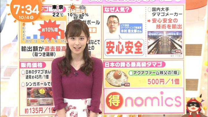 2017年10月04日久慈暁子の画像28枚目