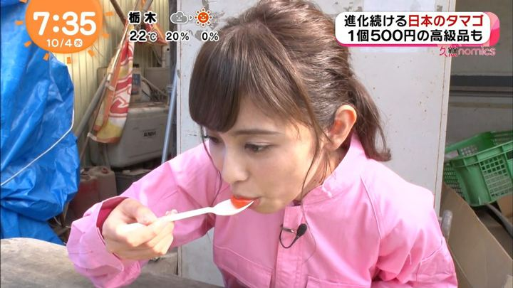 2017年10月04日久慈暁子の画像31枚目