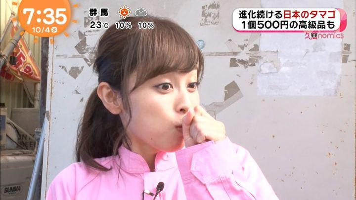 2017年10月04日久慈暁子の画像34枚目