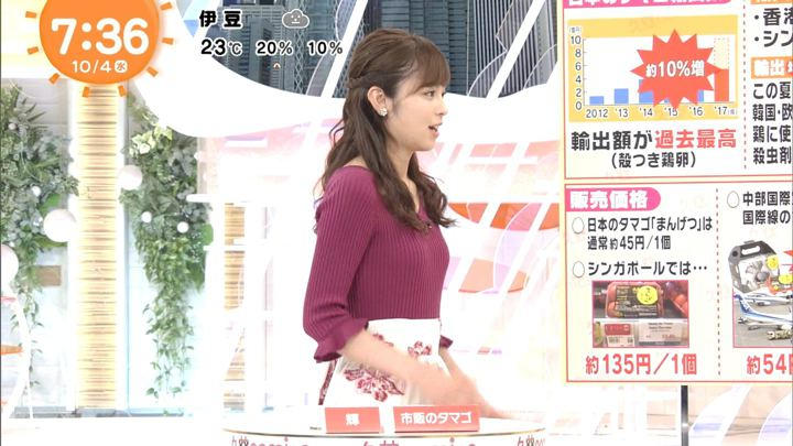 2017年10月04日久慈暁子の画像36枚目