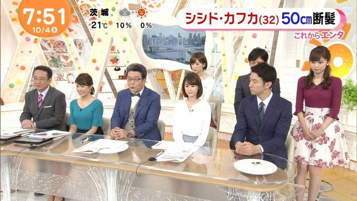 2017年10月04日久慈暁子の画像40枚目