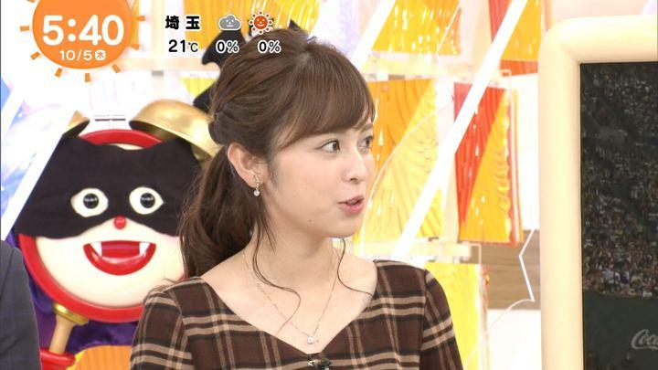 2017年10月05日久慈暁子の画像05枚目