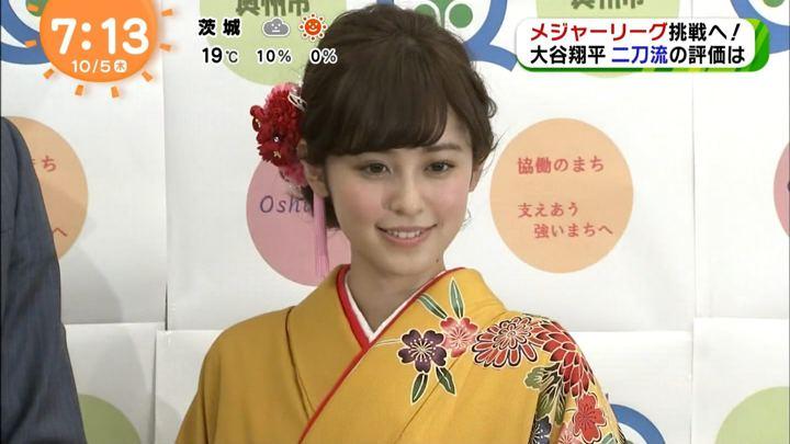 2017年10月05日久慈暁子の画像11枚目