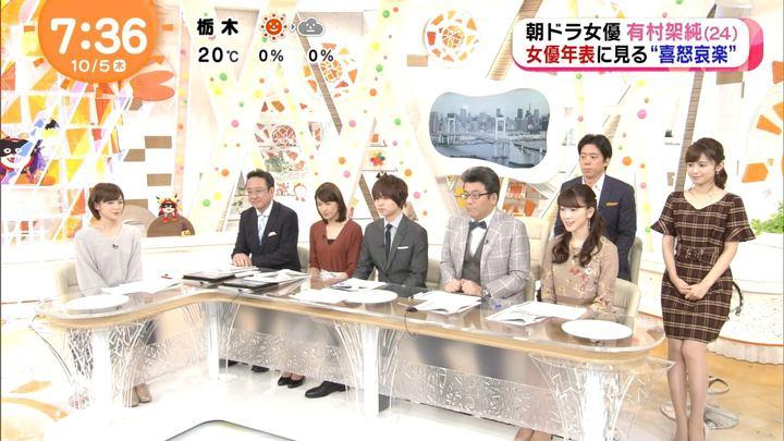 2017年10月05日久慈暁子の画像13枚目