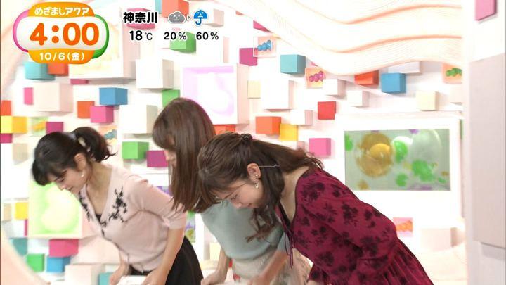2017年10月06日久慈暁子の画像02枚目