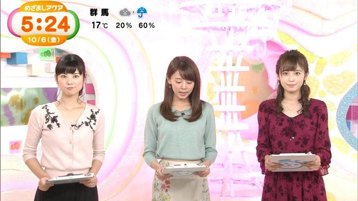 2017年10月06日久慈暁子の画像21枚目