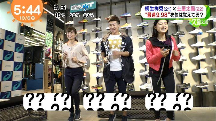 2017年10月06日久慈暁子の画像26枚目