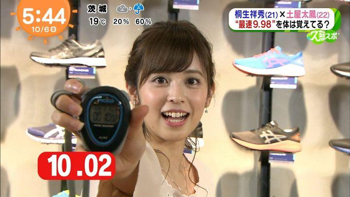 2017年10月06日久慈暁子の画像28枚目