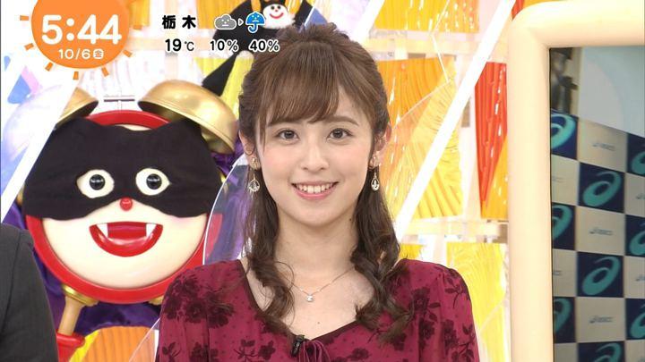2017年10月06日久慈暁子の画像31枚目