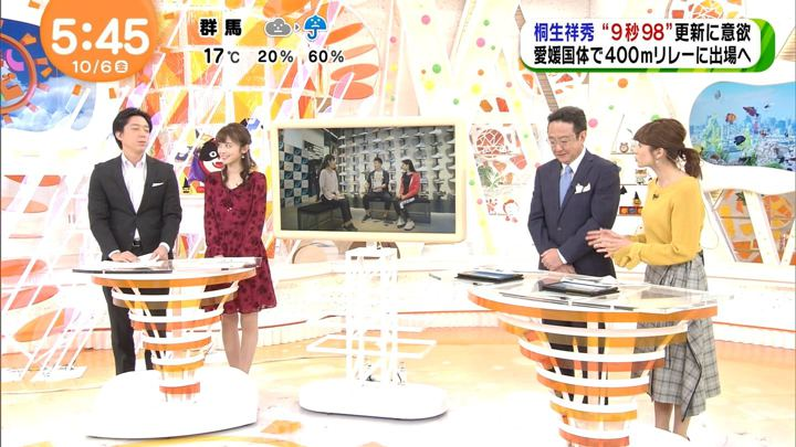 2017年10月06日久慈暁子の画像33枚目