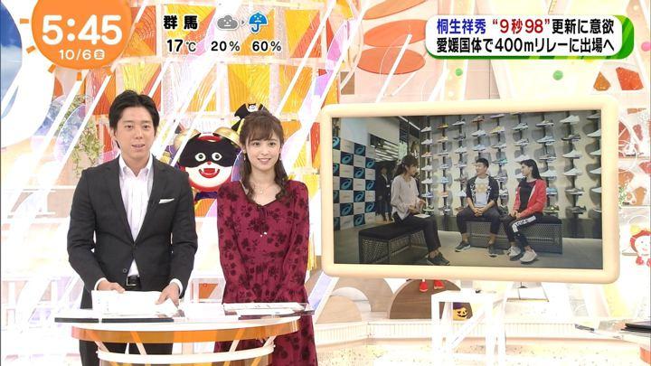 2017年10月06日久慈暁子の画像34枚目