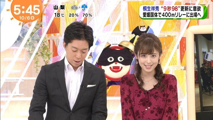 2017年10月06日久慈暁子の画像36枚目