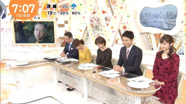2017年10月06日久慈暁子の画像38枚目