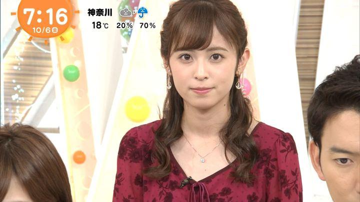 2017年10月06日久慈暁子の画像39枚目