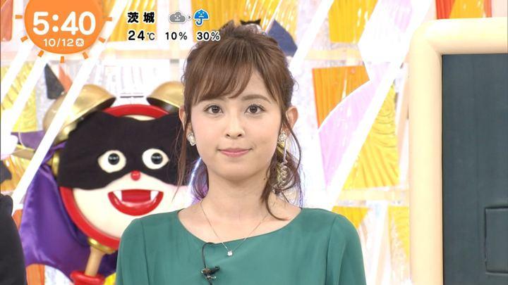2017年10月12日久慈暁子の画像02枚目