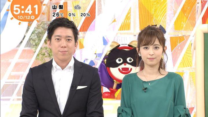 2017年10月12日久慈暁子の画像06枚目