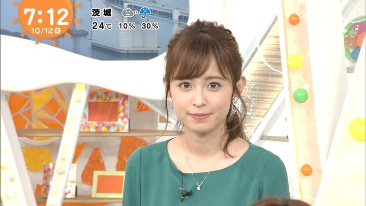 2017年10月12日久慈暁子の画像08枚目