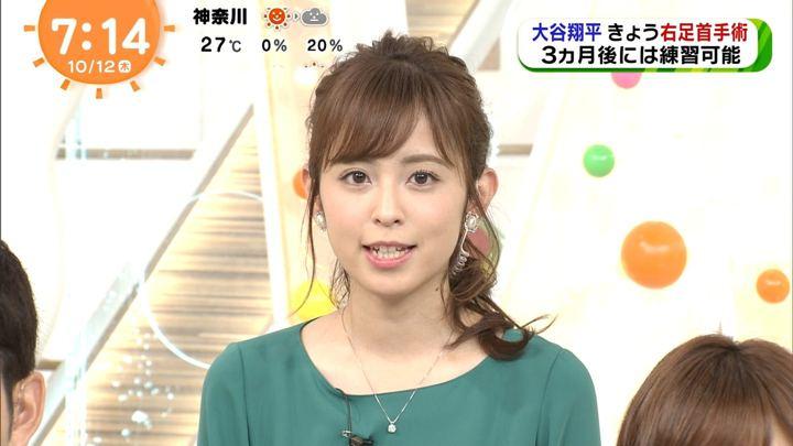 2017年10月12日久慈暁子の画像09枚目