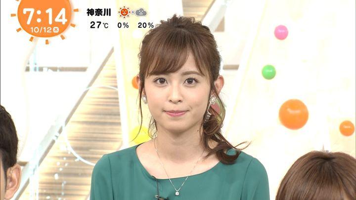2017年10月12日久慈暁子の画像11枚目