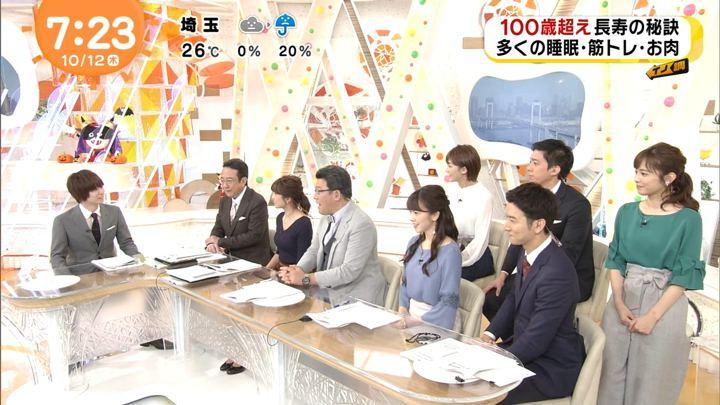 2017年10月12日久慈暁子の画像12枚目