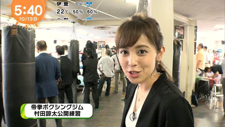 2017年10月13日久慈暁子の画像33枚目