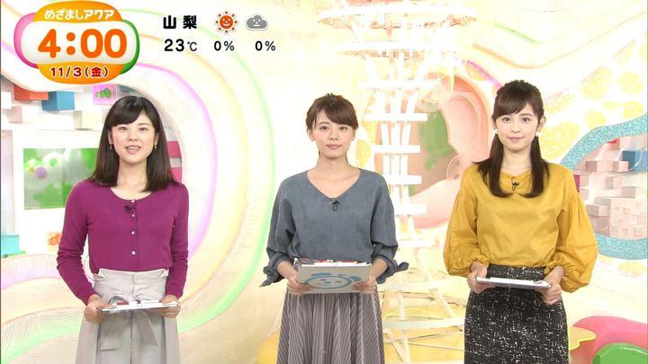 2017年11月03日久慈暁子の画像03枚目