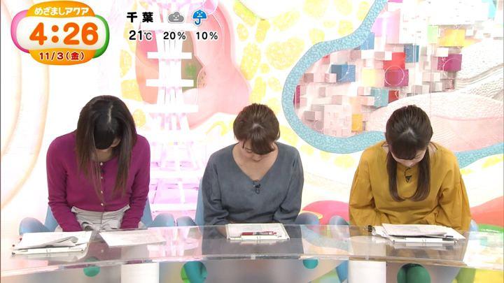 2017年11月03日久慈暁子の画像08枚目