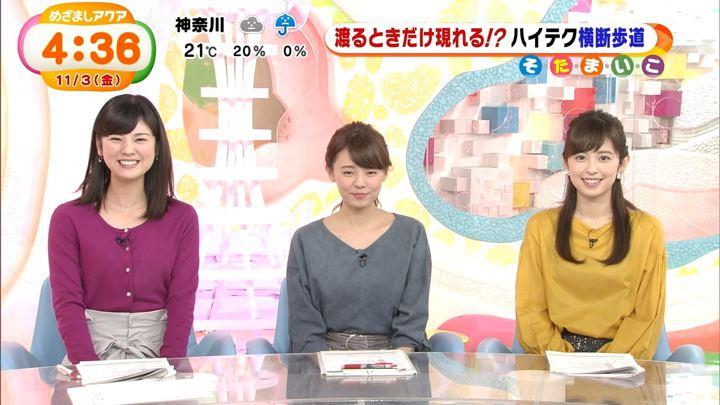 2017年11月03日久慈暁子の画像22枚目