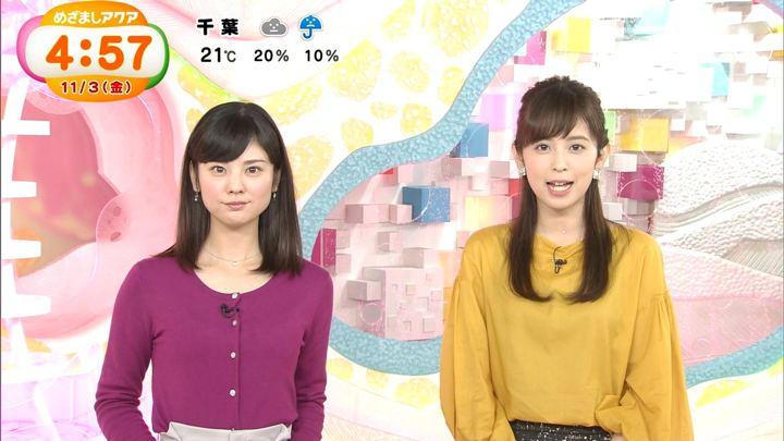 2017年11月03日久慈暁子の画像23枚目
