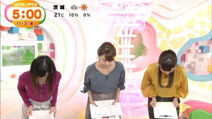 2017年11月03日久慈暁子の画像25枚目