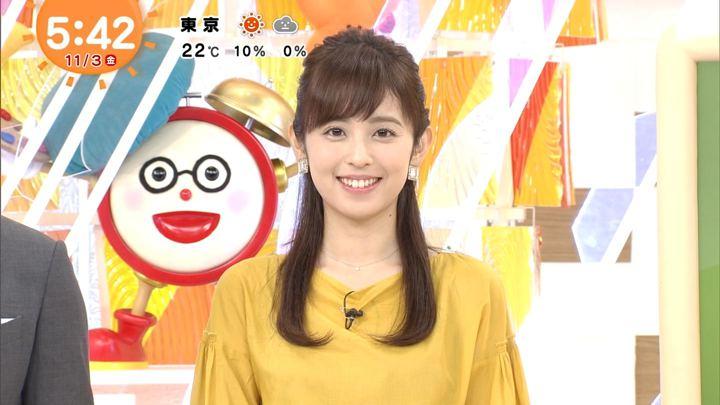 2017年11月03日久慈暁子の画像33枚目
