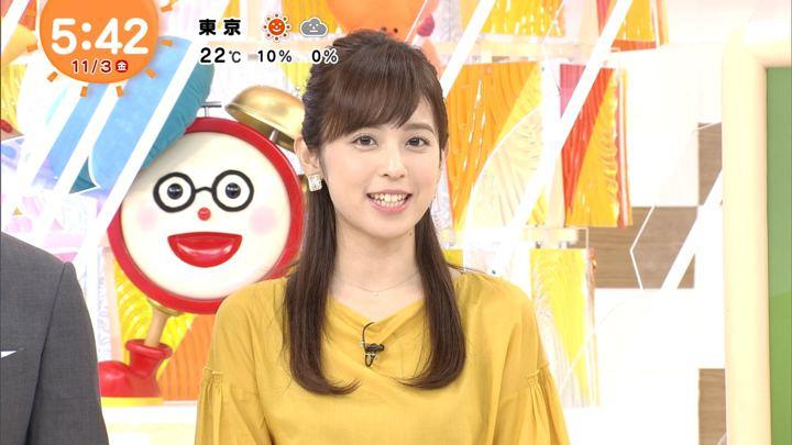 2017年11月03日久慈暁子の画像35枚目