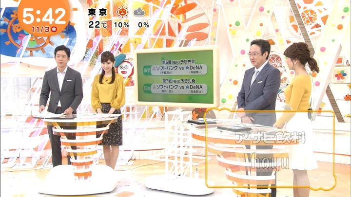 2017年11月03日久慈暁子の画像36枚目