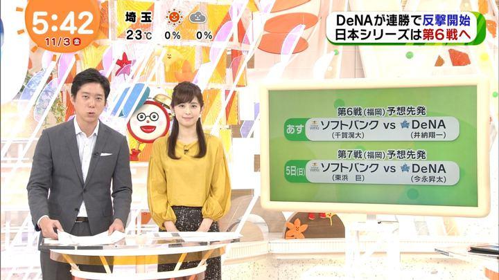 2017年11月03日久慈暁子の画像37枚目