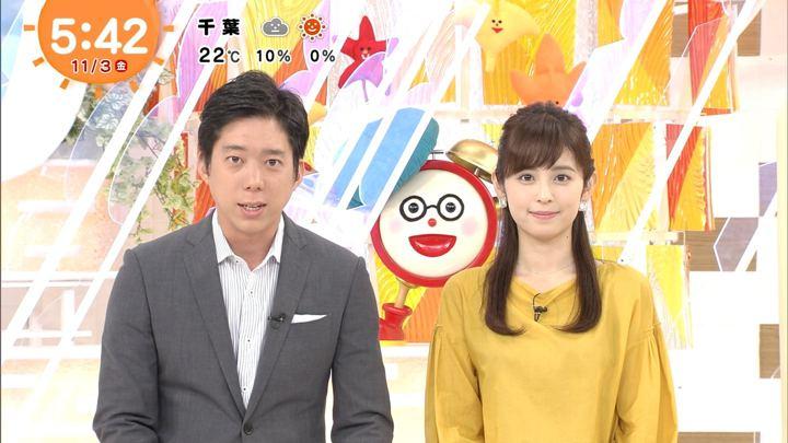 2017年11月03日久慈暁子の画像38枚目