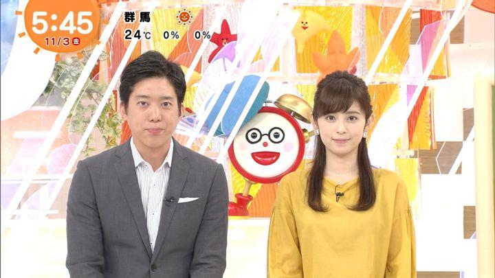 2017年11月03日久慈暁子の画像40枚目