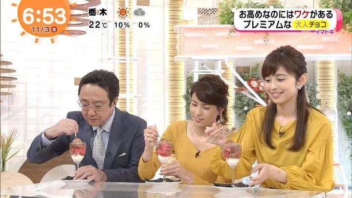 2017年11月03日久慈暁子の画像41枚目